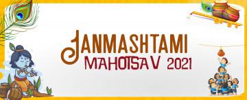JANMASHTAMI CELEBRATION AT ENTIGRITY